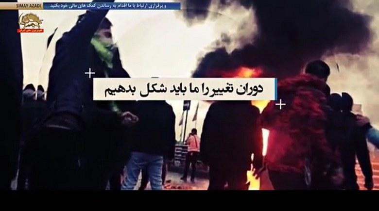 دوران تغییر را ما باید شکل بدهیم ما باید بنویسیم مسعود رجوی