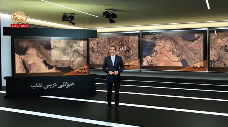 سریال هیولایی در پس نقاب قاسم سلیمانی قسمت پنجم