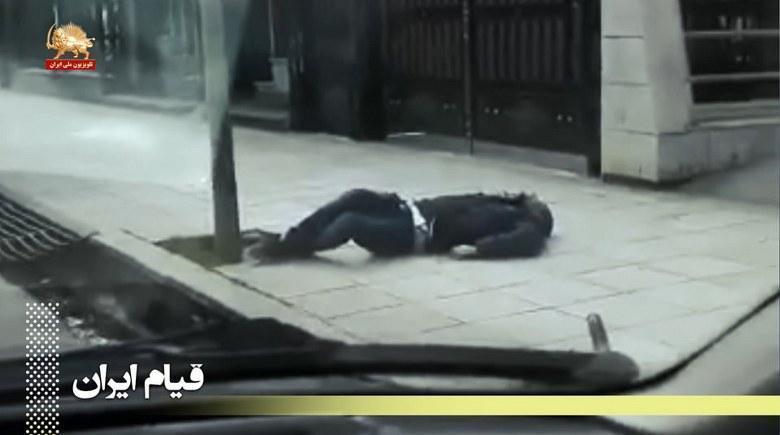 ایران فریاد شعلهور