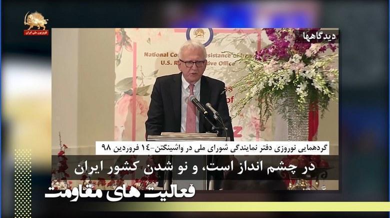 دیدگاهها – حمایت جهانی مقاومت ایران - سفیر رابرت جوزف و سفیر کنت بلکول