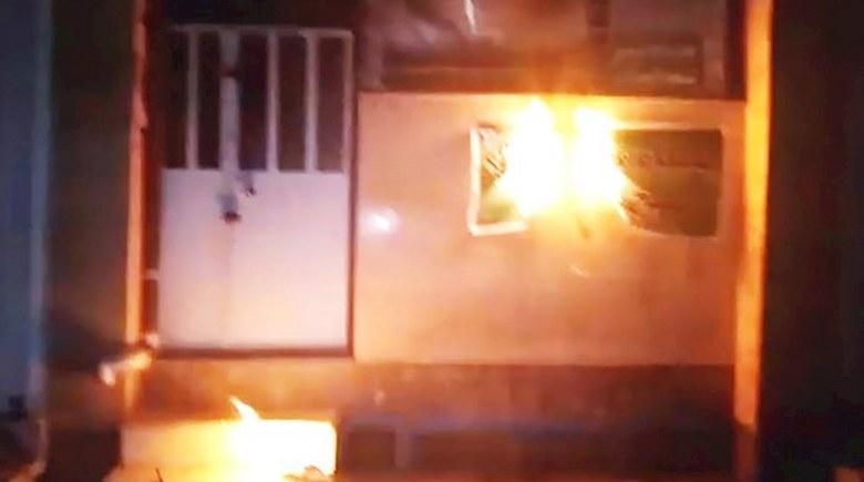 آتش زدن ورودی بسیج ضدمردمی در کرج و فعالیتهای تبلیغی در رودسر، اصفهان و تهران
