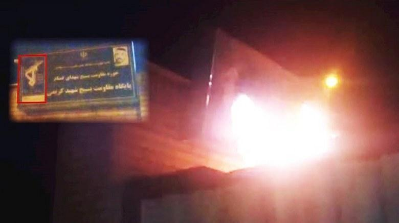 بهآتش کشیدن تابلوی بسیج سرکوبگر در قم و شعارنویسی در تهران، دماوند، رشت و اصفهان
