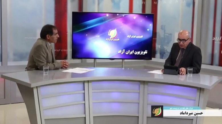شراره های قیام در زیر پوست شهر - گفتگو با حسین میرداماد