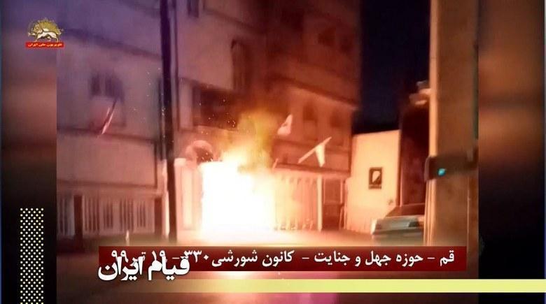تهاجم به حوزه جهل و جنایت در قم توسط کانونهای شورشی