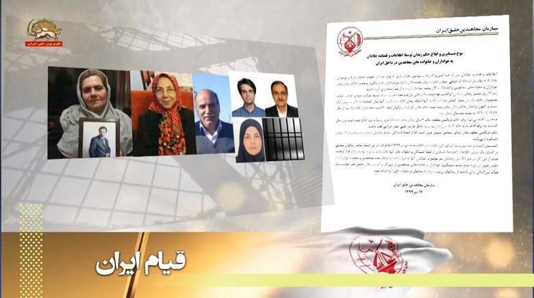 موج دستگیری و ابلاغ حکم زندان توسط اطلاعات و قضائیه جلادان به هواداران و خانواده های مجاهدین در ایران
