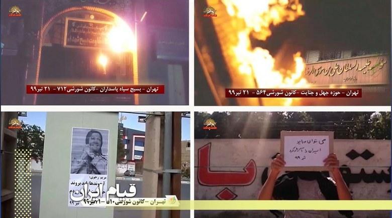 تهاجم کانونهای شورشی به مراکز جهل و جنایت و سرکوب