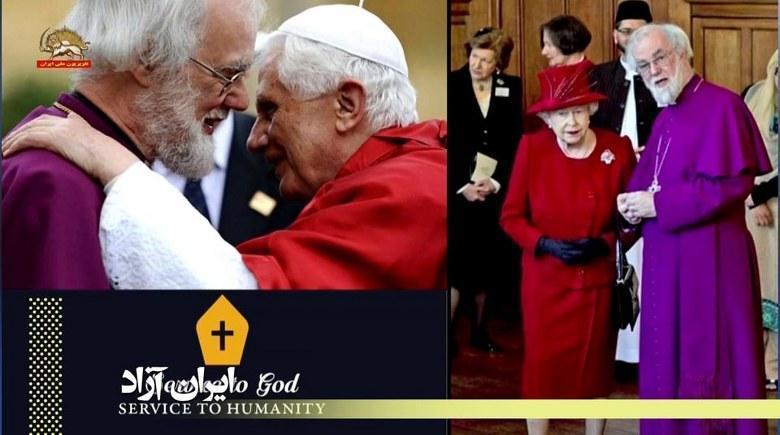 بیانیه رهبران مذهبی بریتانیا در حمایت از گردهمایی ایران آزاد