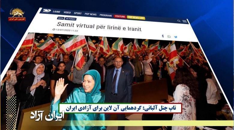 تاپ چنل آلبانی: گردهمایی آنلاین برای آزادی ایران