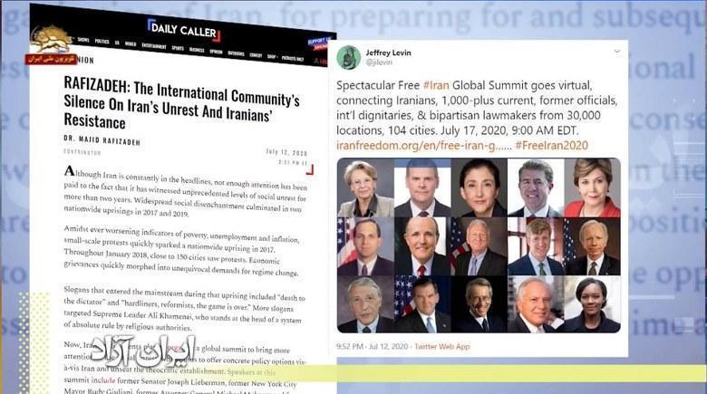 دیلی کالر آمریکا: اپوزیسیون ایران، گردهمایی جهانی با ارتباط زنده با ۳۰ هزار نقطه