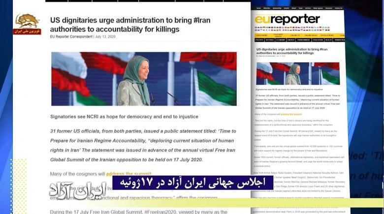 ایی یو ریپورتر: اجلاس جهانی ایران آزاد در ۱۷ ژوئیه از ۳۰ هزار مکان در بیش از ۱۰۰ کشور