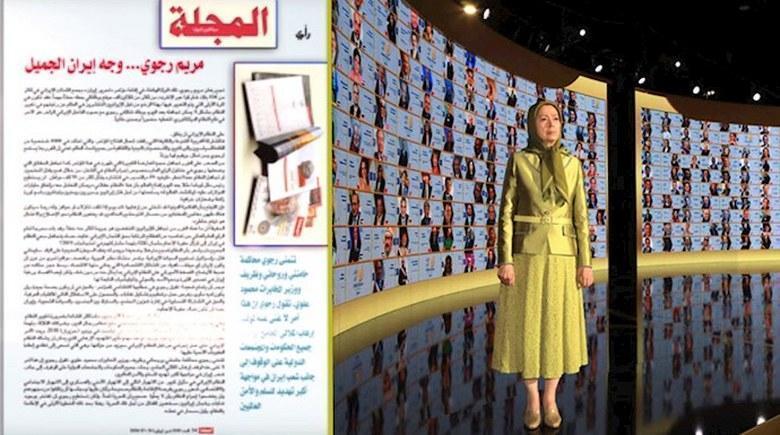 ماهنامه المجله لندن: مریم رجوی سیمای یک ایران زیبا