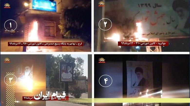 تهاجم کانونهای شورشی به پایگاه بسیج ضدمردمی و بنرهای تصاویر منحوس خامنهای