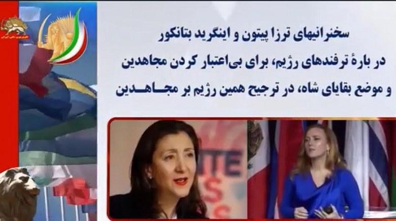 گردهمایی بزرگ ایران آزاد سخنرانیهای ترزا پیتون و اینگرید بتانکور درباره ترفندهای رژیم برای بی اعتبار کردن مجاهدین
