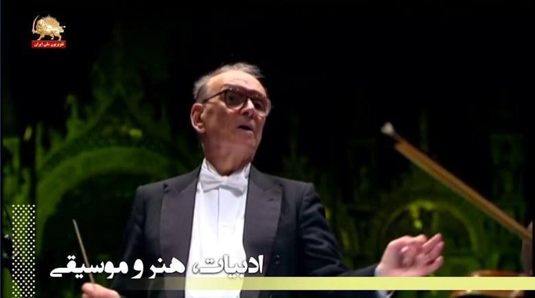 چهرهها - انیو موریکونه آهنگساز، تنظیم کننده و رهبر اکستر مشهور ایتالیایی