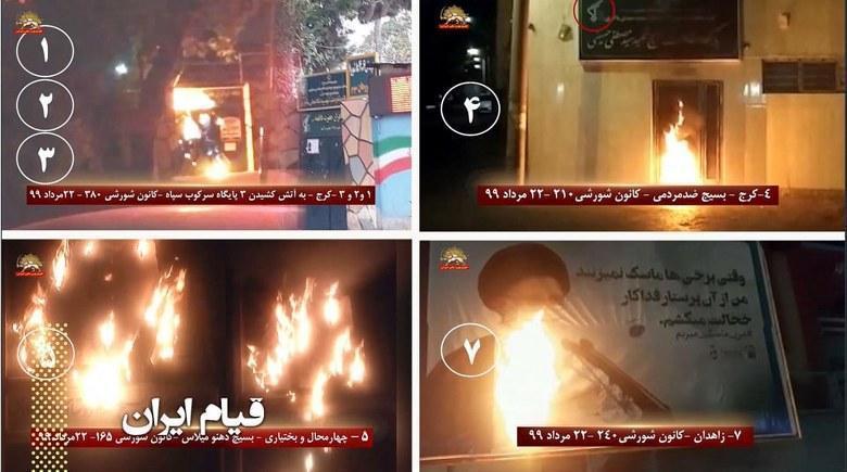 به آتش کشیدن مراکز سرکوب سپاه و بسیج توسط کانونهای شورشی