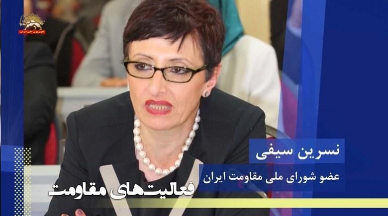نسرین سیفی عضو شورای ملی مقاومت